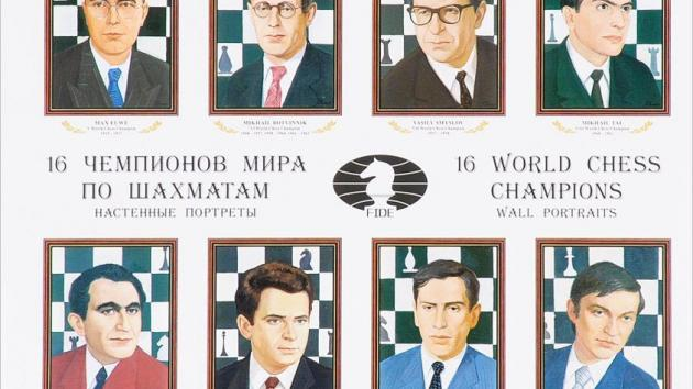 Who is my favarate Chess stars?