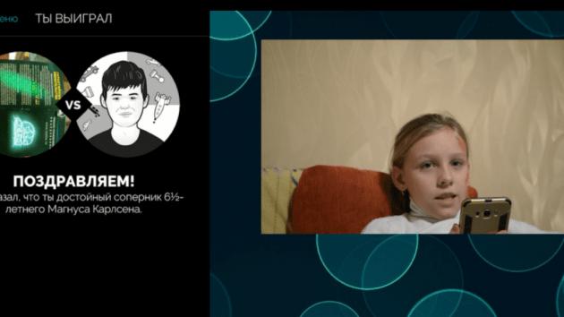 Шахматы с Викой. Play Magnus 6.5 лет