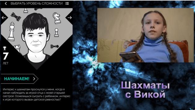 Шахматы с Викой. Play Magnus 7 лет