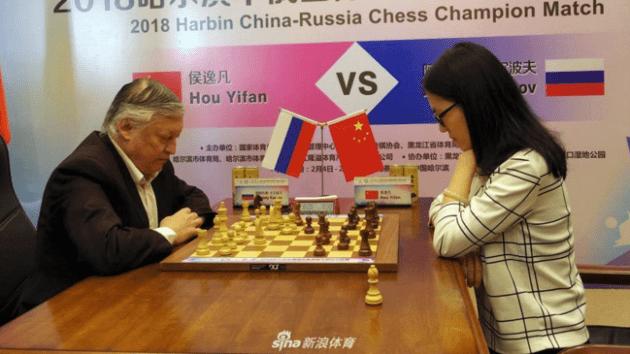 Матч Карпов Анатолий - Хоу Ифань, Харбин, Китай