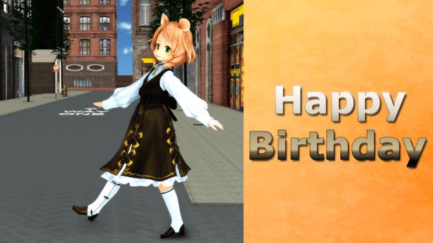 誕生日ですね。