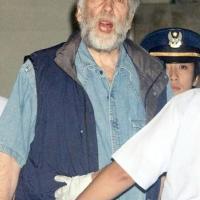 Robert James Fischer 1943-2008