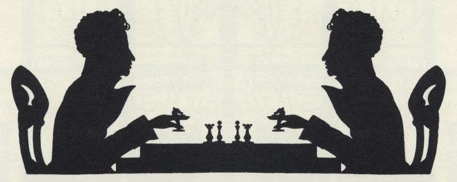 Пушкин за Шахматной Доской