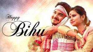 Chess.com India's Bihu Celebration Blitz Tournament for North East India