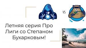 Волшебники побеждают, Армения играет вничью.