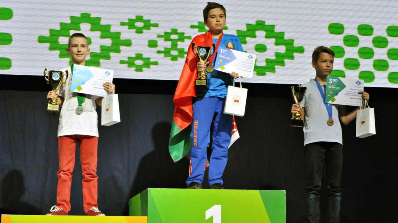 The World Rapid and Blitz Championship among cadets under 12 years.