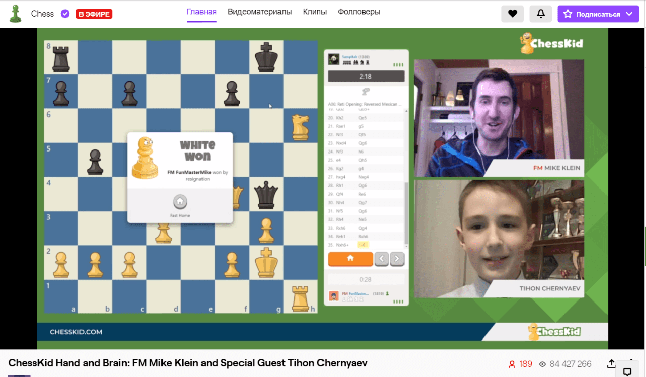 ChessKid Hand and Brain: FM Mike Klein and Special Guest Tihon Chernyaev