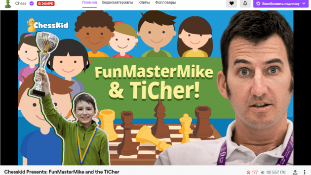 FunMasterMike and the TiCher. LiveStream.