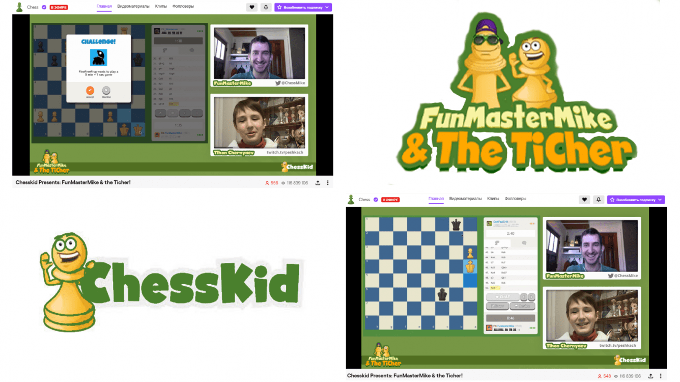 FunMasterMike and the TiCher on ChessKid.com. LiveStream. 2020/03/25