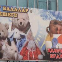 """Healthy Children are Kazakhstan's Future"""