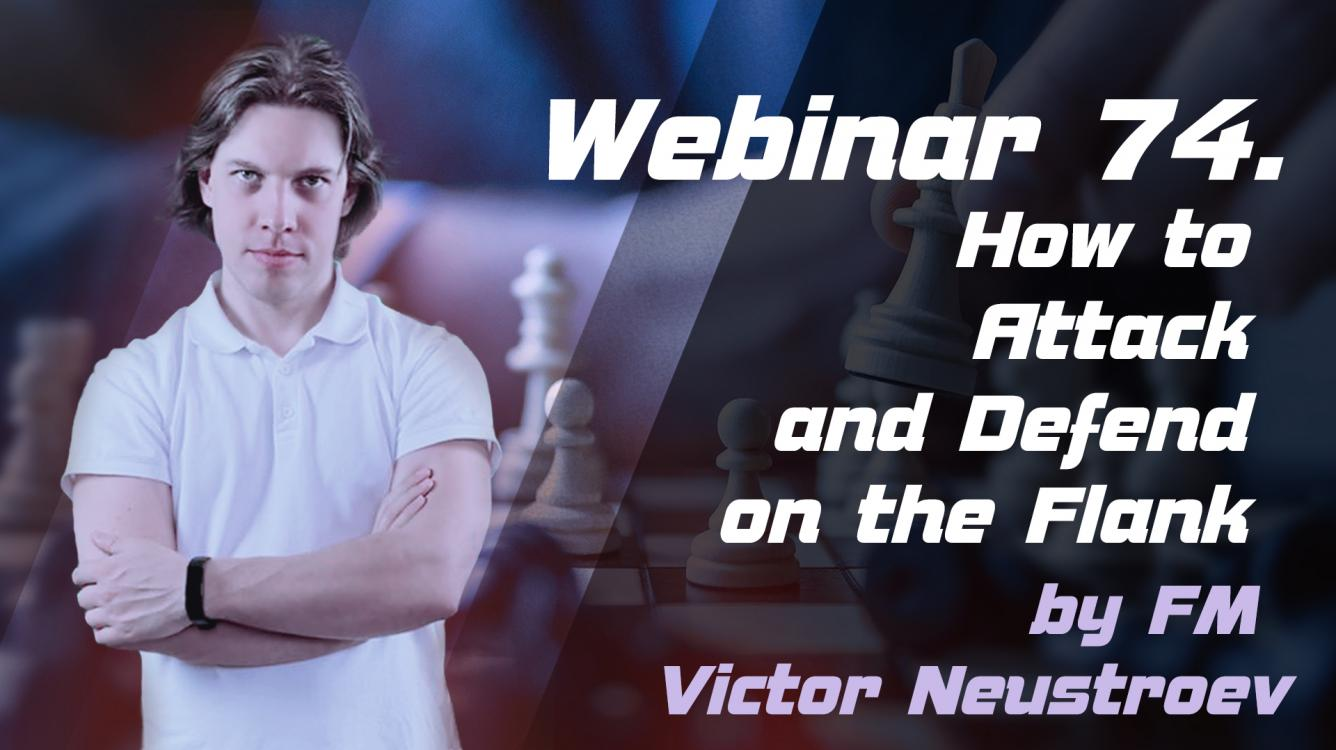 Webinar 74. How to Attack and Defend on the Flank