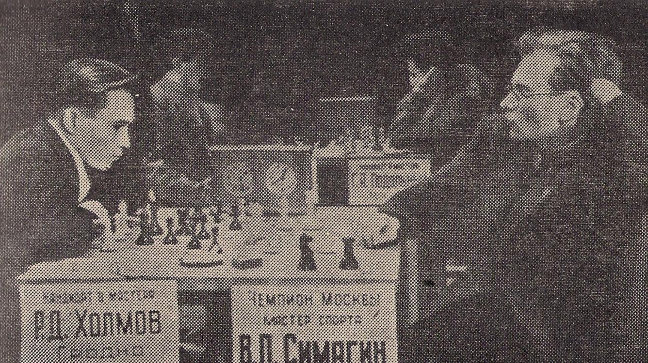 Korchnoi,Simagin,Gufeld, Gipslis,Geller, Kholmov. 4 From 6! Tashkent 1958.
