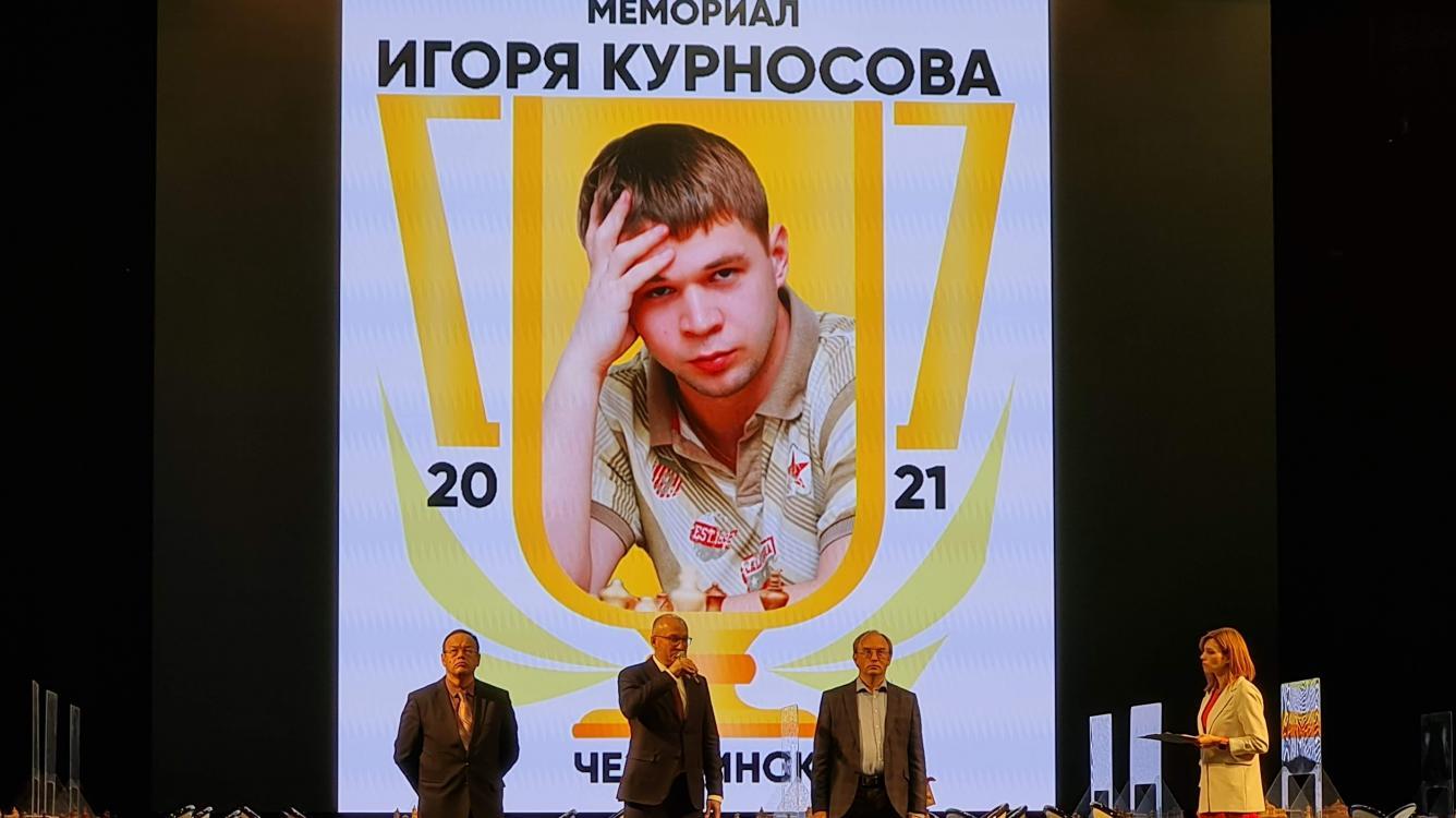 Igor Kurnosov Memorial 2021