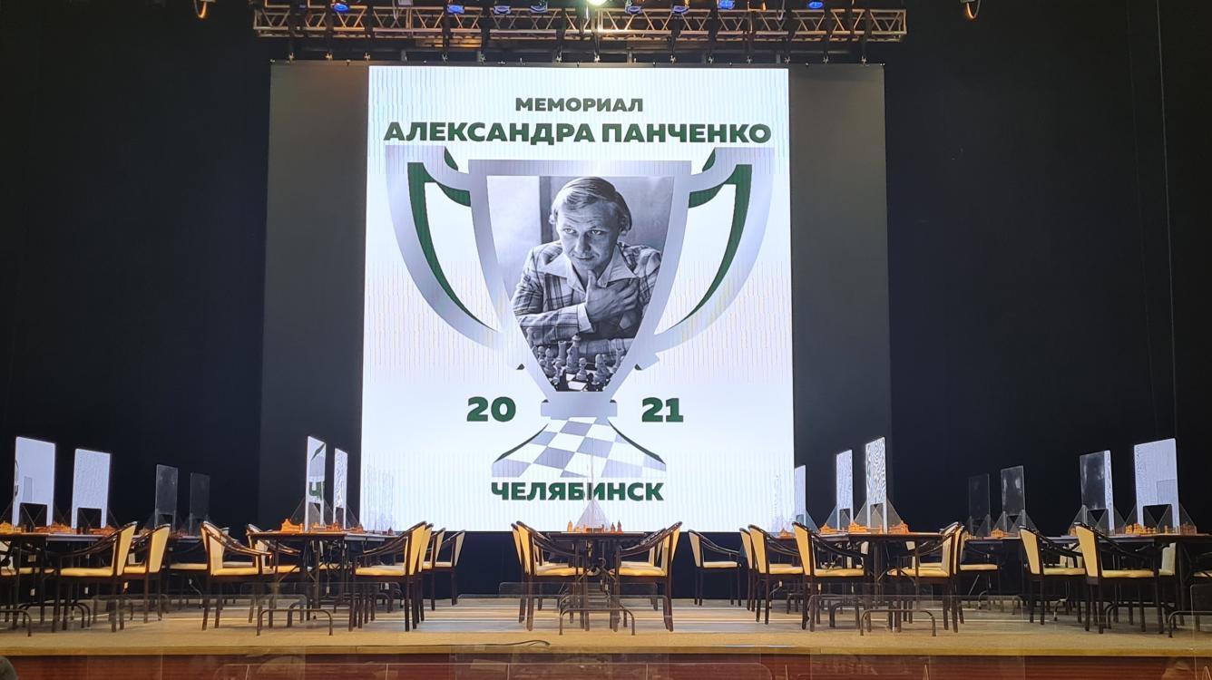 Panchenko Memorial 2021, Day 1: Missed Win & Sore Throat