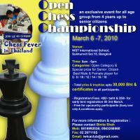 IWICA Open Chess Championship'2010 on 6 - 7 March'2010