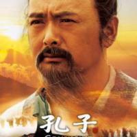 Конфуций / Confucius (2010)