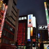 Home of Anime and Game