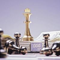 Chess? Money? What?