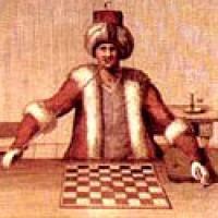 The automata Turkish