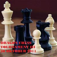 Dragon Chess Tournament III