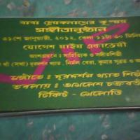 NICE CULTURAL PROGRAMME