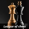 League of chess - International