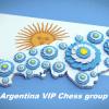 Argentina VIP Chess group