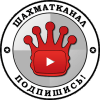 ShahMatKanal Fan Club