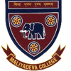 Maliyadeva College Chess Club