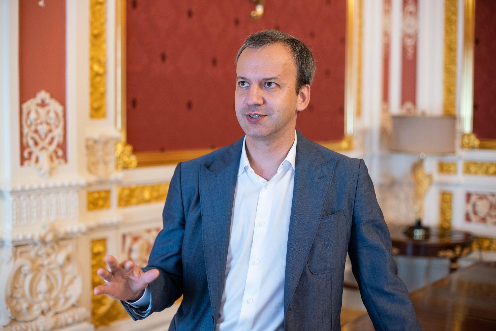 Arkady Dvorkovich FIDE