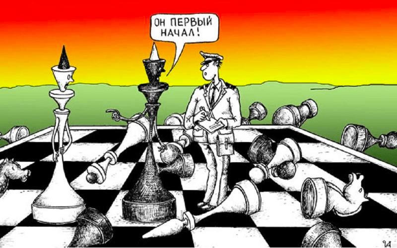 Смешные шахматные картинки с надписями