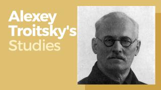 Alexey Troitsky's Studies