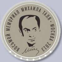 Tal Memorial R2: Kramnik Loses Again as Nakamura Bounces Back