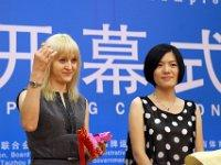 Hou Yifan Leads Women's World Championship