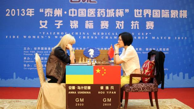 Hou Yifan Pulling Away in China