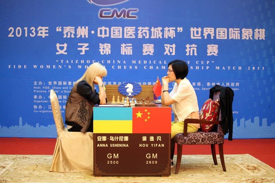 Hou Yifan Pulling Away in China