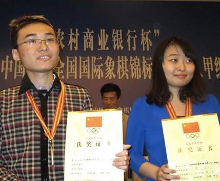 Yu Yangyi & Ju Wenjun Chinese Champions