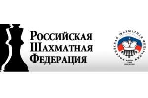 Lysyj Beats Karjakin, Leads Russian Championship