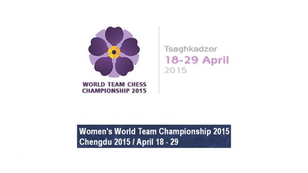 World Team Championships Start Tomorrow In Armenia & China