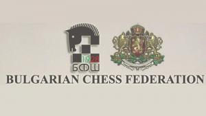 Bulgarian Chess Federation Accused Of Corruption, Danailov Denies's Thumbnail