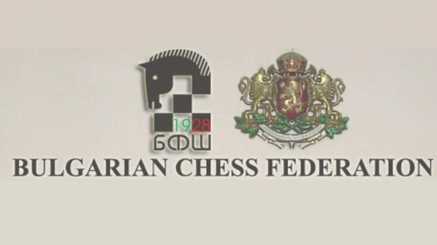 Bulgarian Chess Federation Bans Whistleblowers, Danailov To Run For FIDE President