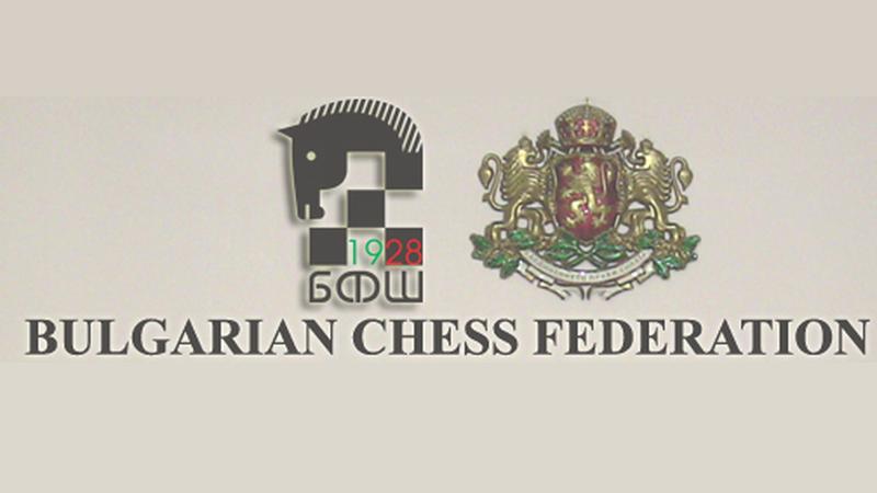 Bulgarian Chess Federation Bans Whistleblowers, Danailov To Run For FIDE President