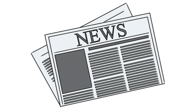 Also In The News, August 2015