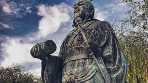 What If Sun Tzu Played Chess?