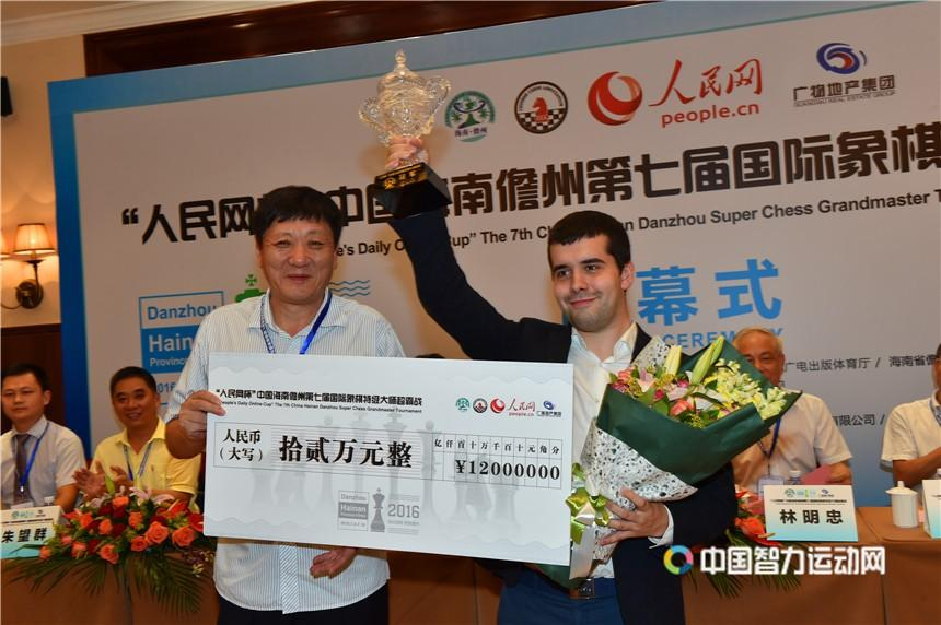 Not Perfecto, But Nepo Conquers Hainan Island