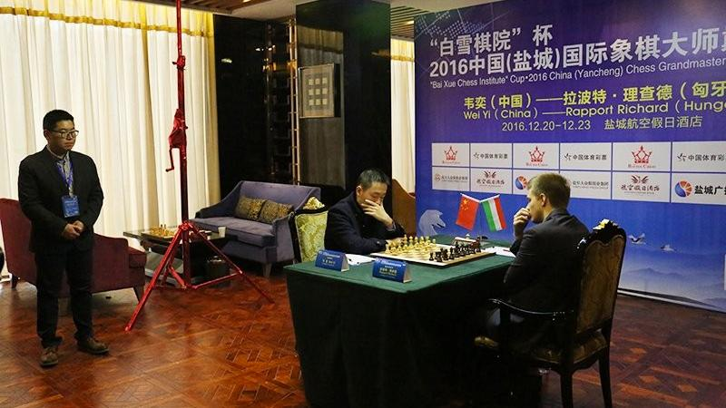 Rapport vs Wei Yi: Spectacular Match In China
