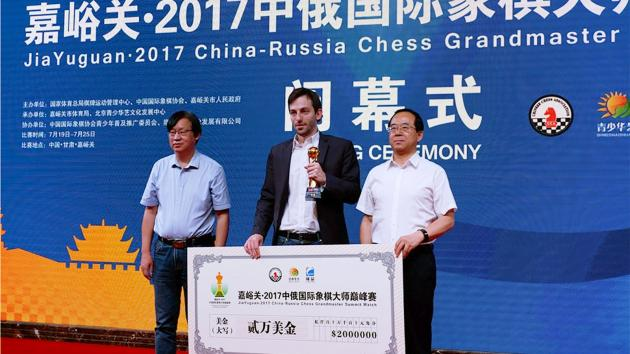 All-Round Grischuk Too Strong For Yu Yangyi's Thumbnail