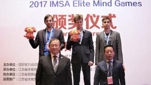 Artemiev Scores At Mind Games, 2nd Behind Carlsen In Blitz