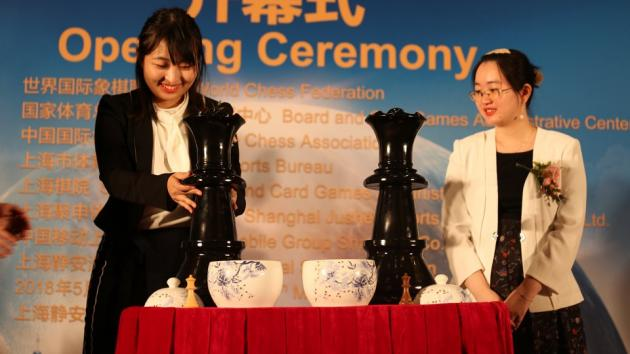 Ju Wenjun Takes Lead In Women's World Championship