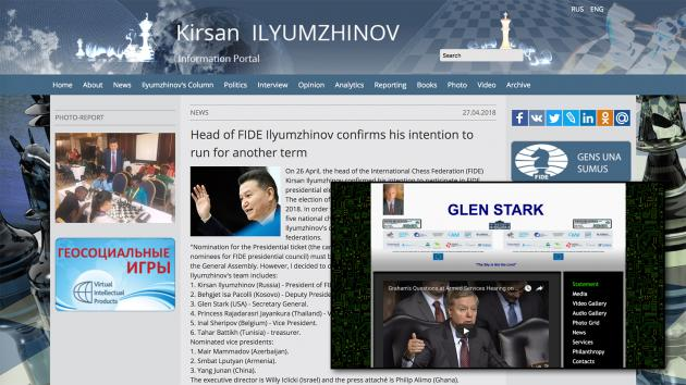 Fake Name On FIDE President Ilyumzhinov's Ticket